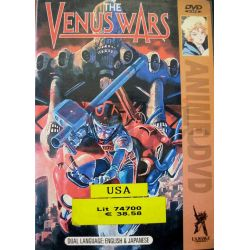 The Venus Wars Edizione Usa dvd    U.S.Manga DVD