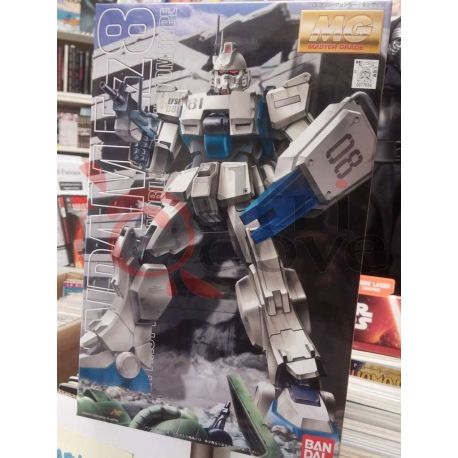 Gundam Ez8 E.F.S.F. First Production Mobile Suit Custom Type 0077634-3000   GunPLa 1/100 Bandai Scatola Di Montaggio