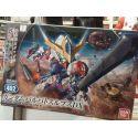 BB No. 402 Gundam Barbatos Lupus DX 0214485-1200   GunPLa Bandai Scatola Di Montaggio