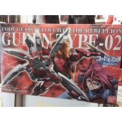 Code Geass Lelouch of the Rebellion Guren Type-02 0153808-2000   Scala 1/35 Bandai Scatola Di Montaggio