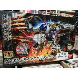 Gundam Barbatos Lupus Rex 02212197-1400   GunPLa 1/144 Bandai Scatola Di Montaggio