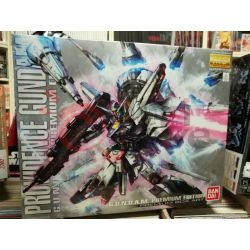 Providence Gundam Z.A.F.T. Mobile Suit ZGMF-X13A G.U.N.D.A.M. Premium Edition 0217166-7000   GunPLa 1/100 Bandai Scatola Di Mont