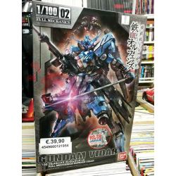 Gundam Vidar Full Mechanics 0212195-3000   GunPLa 1/100 Bandai Scatola Di Montaggio