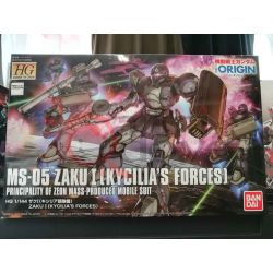MS-05 Zaku I (Kycilia's Forces) Principality of Zeon Mass-Produced Mobile Suit 0219764-1700   GunPLa 1/144 Bandai Scatola Di Mon