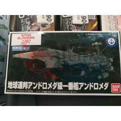 Yamato 2202 Star Blazers United Nations Cosmo Force AAA-1 Andromeda 0219778-700   Star Blazers 2202 Bandai Scatola Di Montaggio