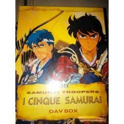 I cinque Samurai Samurai Troopers OAV box    Yamato DVD