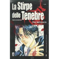La Stirpe Delle Tenebre - Sequenza 1-9 (di 11)  MATSUSHITA Yoko Kappa Extra/Turn Over Star Comics Giapponesi