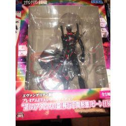 Evangelion: 3.0 You can (not) redo.     Sega Action Figure