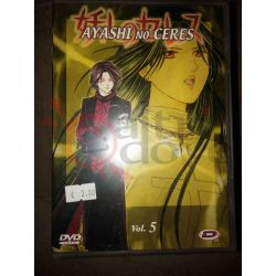 Ayashi no Ceres 5    Dynit Srl DVD