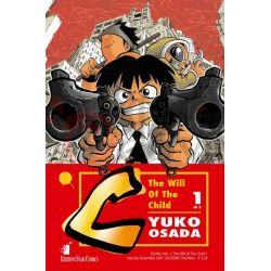 The Will Of The Child - Serie Completa 1-2  OSADA Yuko Young 160 E 162 Star Comics Giapponesi
