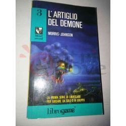 L'artiglio del Demone 3   Blood Sword Ed. E. Elle-Trieste Librogame
