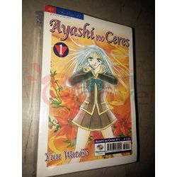 Ayashi no ceres - sequenza Da 1 a 7   Fan Comix Play Press Giapponesi