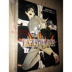 Evangelion Cronache degli Angeli caduti Da 1 a 3 GAINAX . Khara/MINGMING  Manga Top  Giapponesi