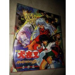 INUYASHA the Movie - AFFECTIONS TOUCHING ACROSS TIME    Soundtrack Japan Import Compact Disc