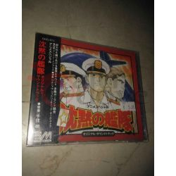 Chinmoku no kantai - The Silent Service OAV OST    Soundtrack SM Records LTD Compact Disc