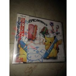 Can You Draw All the Pokemon? Pikachu Records Kakerukana TGCS-385   Soundtrack SM Records LTD Compact Disc