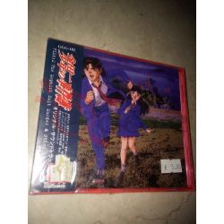 Kindaichi shōnen no jikenbo - Kindaichi Case Files 2 OST - The Mephist Suit Murder & Other Stories    Soundtrack SM Records LTD