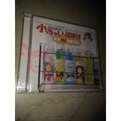 Oh mia Dea - Oh My Goddess! - Drama Anime OST    Soundtrack Japan Import Compact Disc