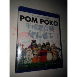Pom Poko     Lucky Red Blu-Ray