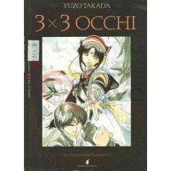 3x3 Occhi: La Statua Dell'umanità 1 1 TAKADA Yuzo  Greatest 54 Star Comics Giapponesi