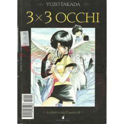 3x3 Occhi: La Statua Dell'umanità 2 2 TAKADA Yuzo  Greatest 55 Star Comics Giapponesi