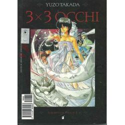 3x3 Occhi: Il Segreto Dei Triclopi 2 7 TAKADA Yuzo  Greatest 60 Star Comics Giapponesi