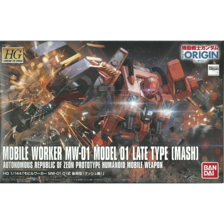 Mobile Worker MW-01 Model 01 Late Type (MASH)  006 0201877-1800   Model Kit GunPLa 1/144 Bandai Action Figure