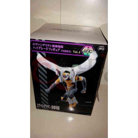 Evangelion Hg Figure Vol. 4 Mark.09 Versus     Sega Action Figure
