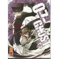 07 Ghost 4   Manga Sun  90 Panini Comics Giapponesi