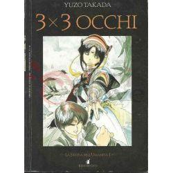 3x3 Occhi - Serie Completa 54-93 TAKADA Yuzo  Greatest Star Comics Giapponesi