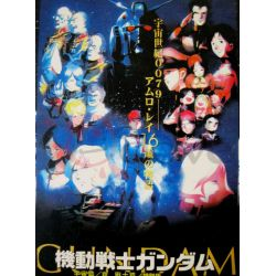 Mobile Suit Gundam Char's Counterattack dvd    Mac DVD
