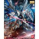 Freedom Gundam Z.A.F.T. MS ZGMF-X10A Ver.2.0     Bandai Action Figure