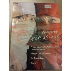 Collezione Kim-ki-duk     Dolmen DVD