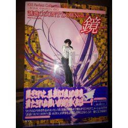Count Down - Hiroyuki Utatane - Akira Artbook Vol.2   KSS Perfect Collection KSS Books Artbook