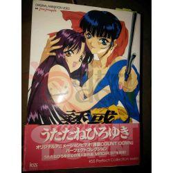 Count Down - Hiroyuki Utatane - Miroir Artbook Vol.1 Hiroyuki Utatane  KSS Perfect Collection KSS Books Artbook
