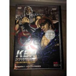 Ken il Guerriero La Trilogia - Collector's Edition 1    Shin Vision DVD