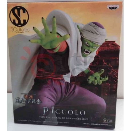 Piccolo Scultures Big     Banpresto Action Figure