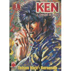 Ken Il Guerriero Le Origini Del Mito - Serie Completa 1-44    Panini Comics Giapponesi