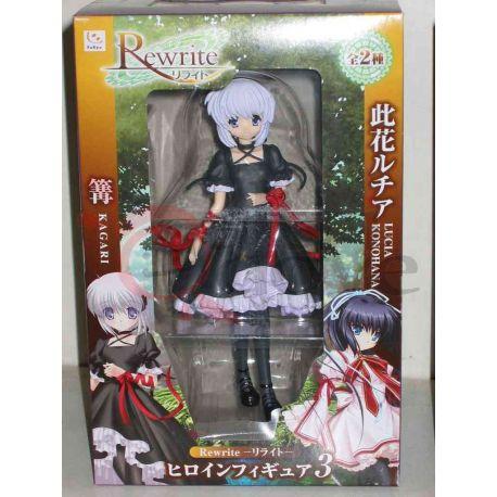 Rewrite Heroine Figure Part.3 - Kagari     Furyu Action Figure