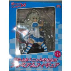 Haiyore! Nyaruko San W Premium Figure - Blue Version     Jamma Action Figure