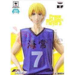 Kuroko No Basket Cross X Players - Ryota Kise     Banpresto Action Figure