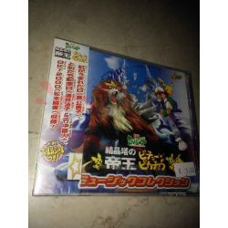 """POKEMON - Lord of the """"UNKNOWN"""" Tower - 3rd Anime Movie Original Soundtrack    Soundtrack SM Records LTD Compact Disc"""
