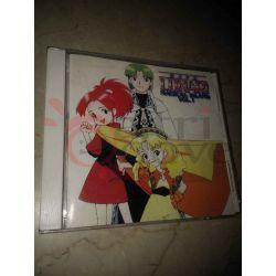 LUNAR! Magical Island vol. 1 OST    Soundtrack Japan Import Compact Disc