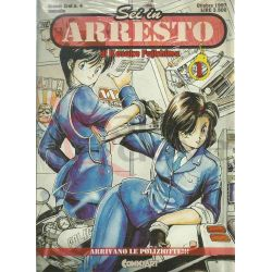 Sei In Arresto! - Serie Completa 1-12  FUJISHIMA Kosuke Grandi Eroi Da 4 A 15 Comic Art Giapponesi
