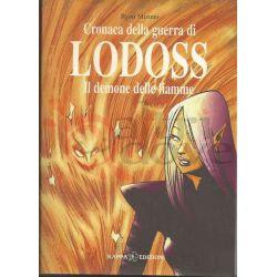 Cronache Della Guerra Di Lodoss: Il Demone Delle Fiamme 2 MIZUNO Ryou  Mangazine Kappa Ed. Ragazzi